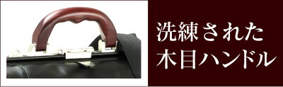 英国調ミニダレスバッグ(木手仕様)【新聞掲載】