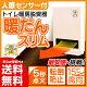 人感センサー 電気ファンヒーター トイレ用にもおすすめ暖房器具 脱衣...