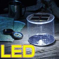 ソーラー充電式LEDエアーランタン