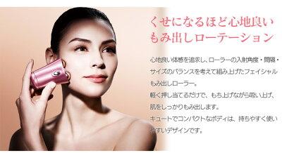 インボーテローテコルムINBEAUTERoteCorumフェイシャルもみ出しローラー美顔ローラー美顔器美顔器ローラーフェイスマッサージマッサージ美容グッズReFa(リファ)シリーズのMTG新商品