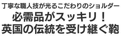 豊岡製平野商店多機能ショルダーバッグ日本製鞄メンズバッグファッションバッグショルダーバックショルダーバッグ多機能斜めがけバッグA5縦型ショルダーバッグかばんカバン