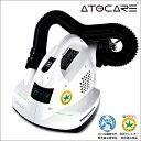 強力吸引 UVふとんクリーナー アトケアEP990PW ダニ ペット サイクロン クリーナー 掃除機 掃除...