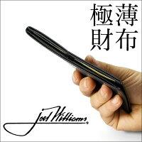 ジョエル・ウイリアムス9ミリ厚薄型セカンドウォレット23位二つ折り財布(小銭入れあり)10/5その他