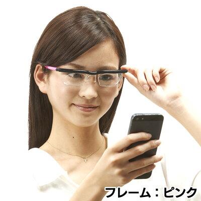 自分で度数が調節できるメガネ【暮らしの幸便新聞掲載72885-1】度数調整メガネ度数調節メガネ度数調節老眼鏡めがね度数調整調節眼鏡近視遠視老眼レンズ度数老眼鏡