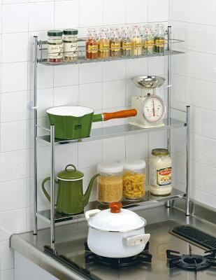 コンロサイド棚付スパイスラックW56収納ラック高級キッチン用品キッチン水切り台所用品収納収納ラック便利グッズキャビネット
