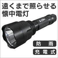 遠くまで照らせる懐中電灯【新聞掲載】54位LED12/8