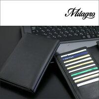 Milagro(ミラグロ)ソフトレザーカード60枚収納ホルダー【カタログ掲載1410】