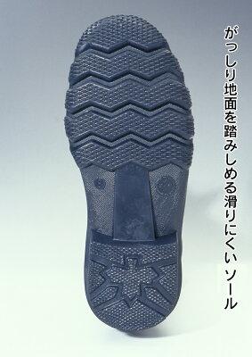 バフィン社極寒に耐えるあったかブーツ20位サイドゴア11/6