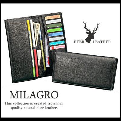 MilagroディアレザーロングウォレットHK-D-526