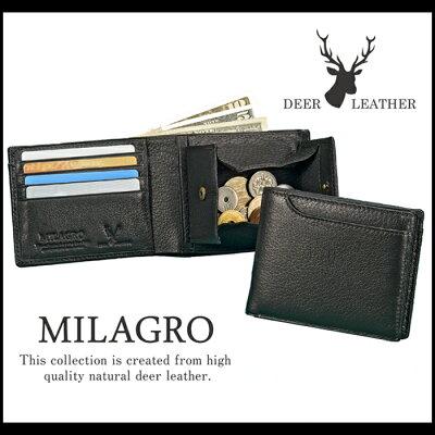 Milagroディアレザー21ポケット二つ折り財布HK-D-501