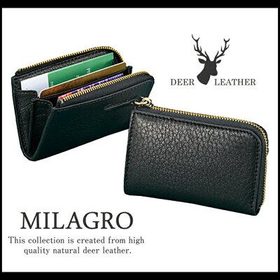 MilagroディアレザーL字コインケースHK-D-538