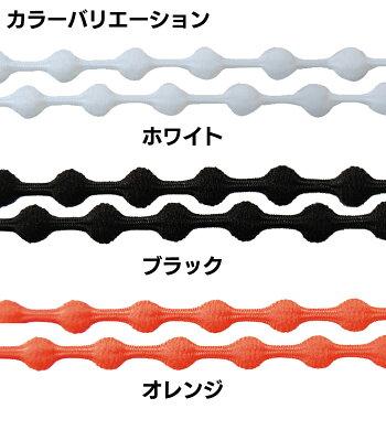 キャタピランキャップ付きFIN-517同色2本セット