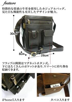 VISCONTIタテ型レザーショルダーJASPER18410