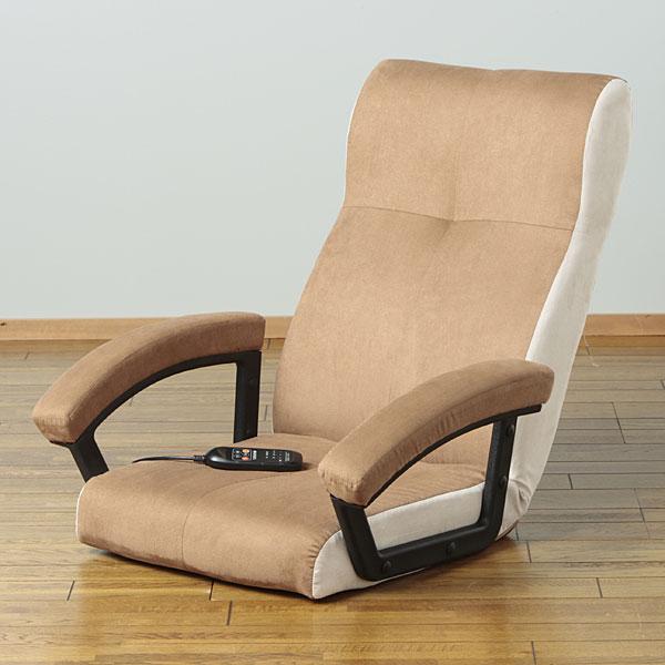 マッサージ座椅子(肘掛付) 05P03Dec16