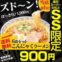 http://image.rakuten.co.jp/wide02/cabinet/pn60000-20/6757-12--.jpg