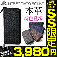http://image.rakuten.co.jp/wide02/cabinet/pn60000-23/70010.jpg