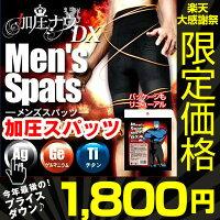 http://image.rakuten.co.jp/wide02/cabinet/pn60000-16/64965--.jpg