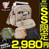 http://image.rakuten.co.jp/wide02/cabinet/pn70000-9/73594.jpg