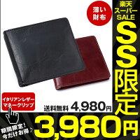 http://image.rakuten.co.jp/wide02/cabinet/pn70000-13/74141.jpg