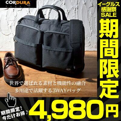 http://image.rakuten.co.jp/wide02/cabinet/pn70000-13/74306-01_01.jpg