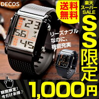 http://image.rakuten.co.jp/wide02/cabinet/pn70000-14-/75591.jpg