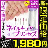 http://image.rakuten.co.jp/wide02/cabinet/pn70000-13/75677_.jpg