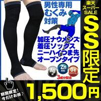 http://image.rakuten.co.jp/wide02/cabinet/pn70000-13/76132-1.jpg