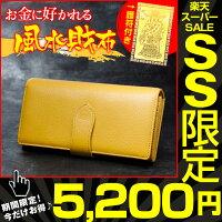 http://image.rakuten.co.jp/wide02/cabinet/pn70000-14/76217-77.jpg