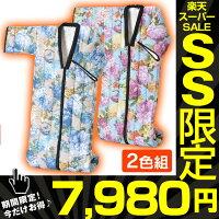 http://image.rakuten.co.jp/wide02/cabinet/pn70000-15/76289.jpg