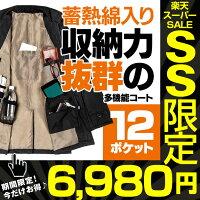 http://image.rakuten.co.jp/wide02/cabinet/pn70000-15/76290.jpg