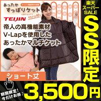 http://image.rakuten.co.jp/wide02/cabinet/pn70000-14-/76425--.jpg