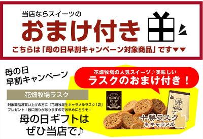 http://image.rakuten.co.jp/wide02/cabinet/pn70000-14-/75564-.jpg