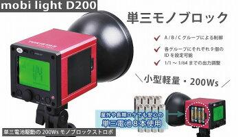 TS-2100-M