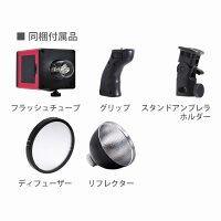 【TOKISTAR】mobilightD200【TS-2100-M】単三モノブロック【楽天先行発売】