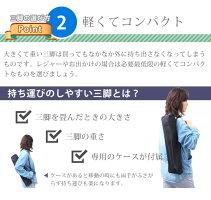【スーパーセール】yusenM8【三脚】【コンパクト】【軽量】【3WAY雲台】