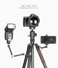 Leofotoマジックアーム雄ネジ三脚用アタッチメントAM-3レオフォト