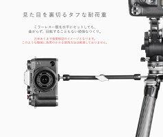 Leofotoマジックアーム雄ネジ三脚用アタッチメントAM-3AM-4レオフォト