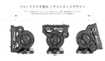 【雲台】LeofotoBV-10VTR用雲台VTRシリーズ【ビデオ雲台】