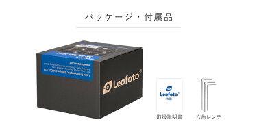 Leofotoギア雲台G4アルカスイス互換レオフォト送料無料