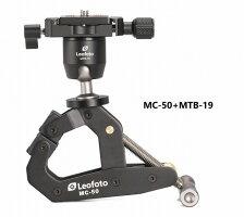 【Leofoto】MC-50マルチクランプ選べる雲台セット