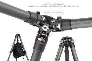 Leofotoカーボン三脚LS-224C4段脚径22mmカーボンレンジャーシリーズアルカスイス互換レオフォト送料無料