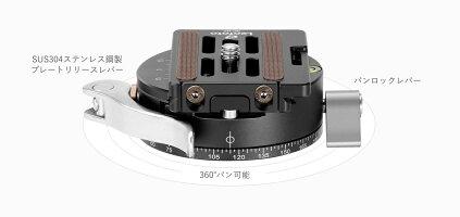 レオフォト【雲台】LeofotoLH-30PCL自由雲台LHシリーズ【自由雲台】【newyear_d19】