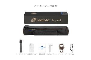 Leofoto三脚・雲台セットLS-225C+LH-255段脚径22mmカーボン自由雲台レンジャーシリーズアルカスイス互換レオフォト送料無料
