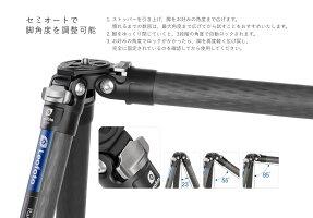 Leofotoカーボン三脚LS-284CLin4段脚径28mmレンジャーシリーズレオフォト送料無料