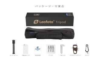 Leofotoカーボン三脚・自由雲台セットLS-284CLin+LH-364段脚径28mmレンジャーシリーズレオフォト送料無料