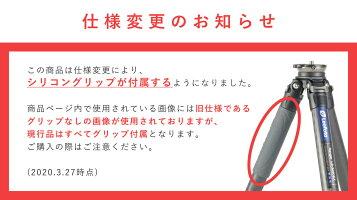 LeofotoLS-324CEXレベリング搭載【三脚】【一眼レフ】【カーボン三脚】【一脚】