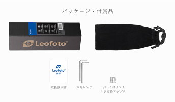 Leofotoミニ三脚+自由雲台セットMT-03+LH-25アルカスイス互換レオフォト送料無料
