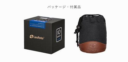 Leofoto一脚用雲台2wayクイックリリースプレート付属VH-10レオフォト