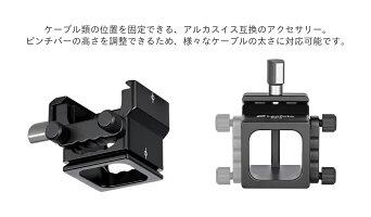 Leofoto(レオフォト)DA-2L型プレート用ケーブルクリップ[アルカスイス互換 2方向対応]送料無料