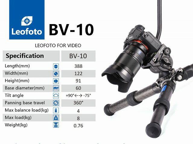 【展示品 新古品】Leofoto ビデオ雲台 BV-10VTRシリーズ クイックリリースプレート付属  レオフォト